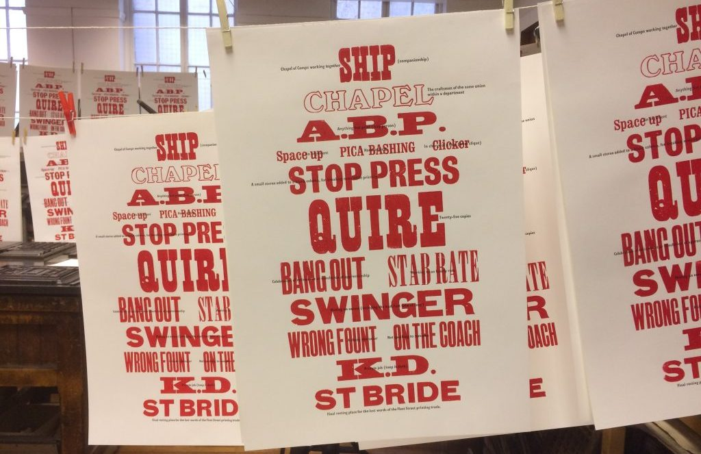A2 Letterpress printed poster of printing terms