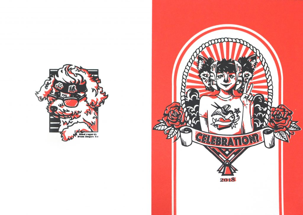 Red, white and black graphic image of a Chinese New Year celebration card