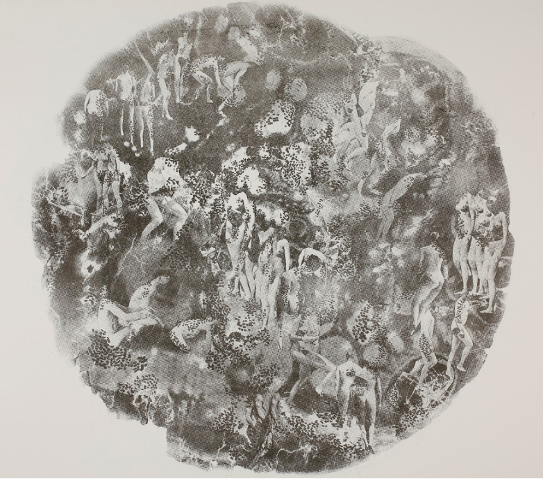 Illness and Identity. Photo-lithograph. Mono-tone circular image with collaged figures and abstract shapes and textures.